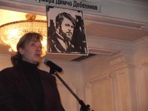 Белла Цонева