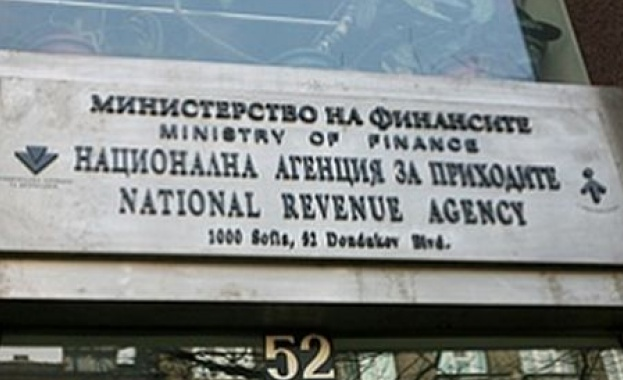 Новите данъчни декларации за 2013 г.