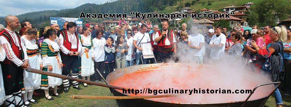 Втори балкански рекорд
